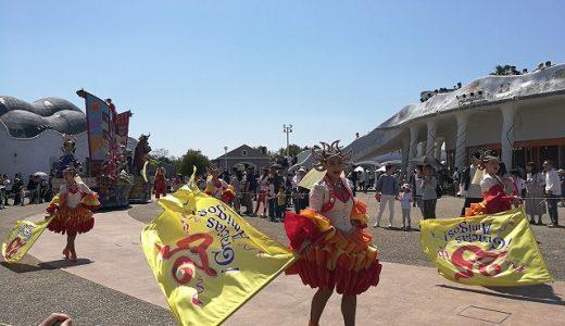 2019 GW伊勢志摩キャンプ 5日目:志摩スペイン村へ行こう!