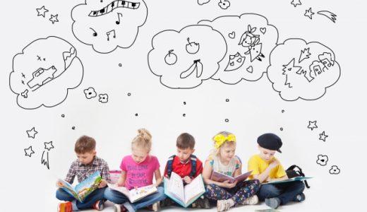 【小6女子】難関高校をめざす塾ってどんな勉強をしてるの?【小学生】