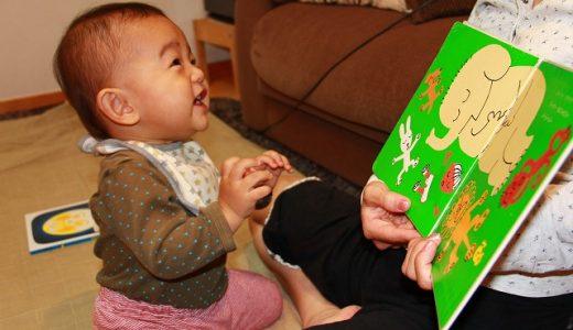 小3男子 :本が好きな子に育てたい 幼児期の取り組みと8年目の結果