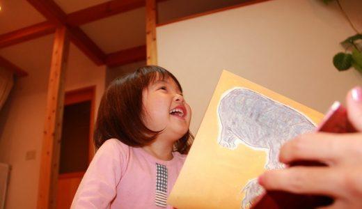 本が好きな子に育てたい 幼児期の取り組みと10年後の結果