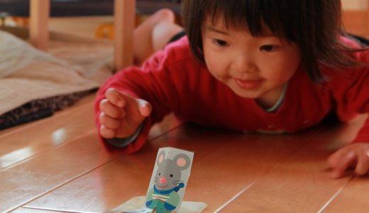 2才から始める「はさみ遊び」で手先を器用に。くもんのかみこうさくが楽しい。