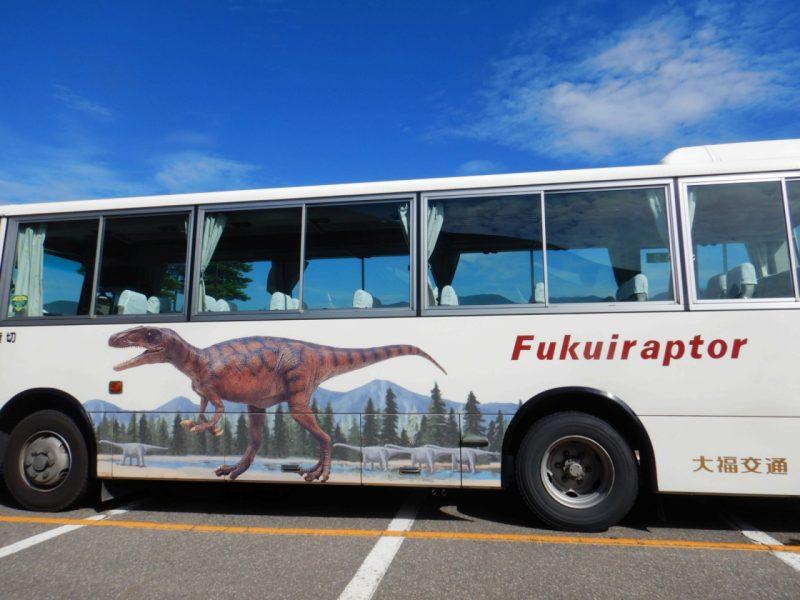 福井恐竜博物館 化石発掘体験バス