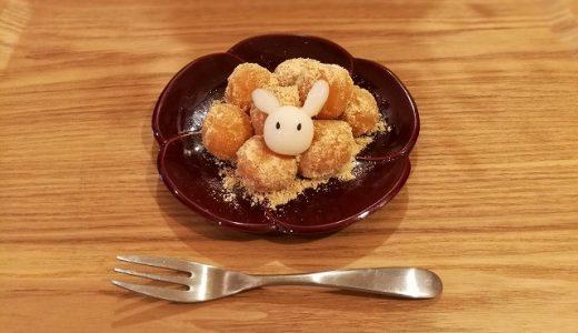 【中秋の名月】簡単かわいい!子どもと作るウサギのお団子