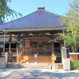 金沢 忍者寺