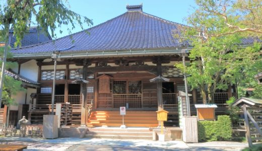 小学生と金沢観光 :忍者寺(妙立寺)のカラクリ屋敷にワクワクが止まらない