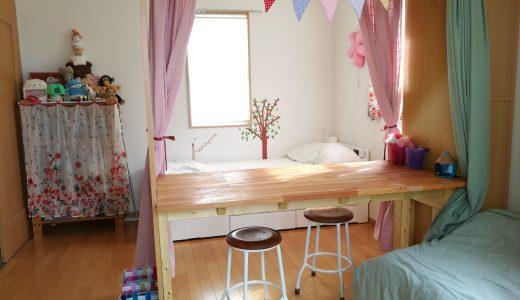 【DIY】こども部屋をゆる~く二つに分ける間仕切り製作【安い】