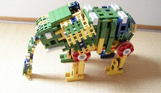 【知育ブロック比較】レゴより断然オススメ!ドイツ生まれの動く知育ブロック【リブロック】